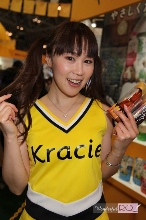 wrq20150316-30 (6)