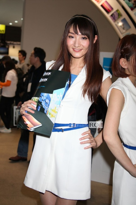 wrq20140308-10 (3)