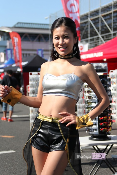 wrq20141025-10 (2)