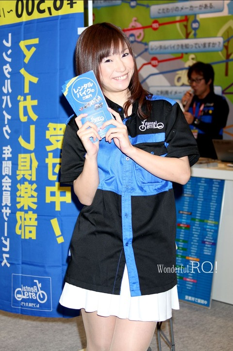 wrq20140428-10 (2)