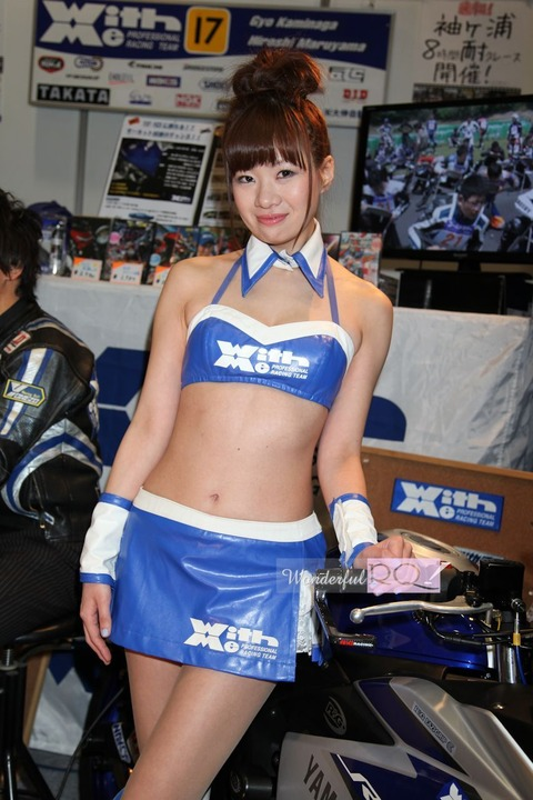wrq20150327-40 (5)