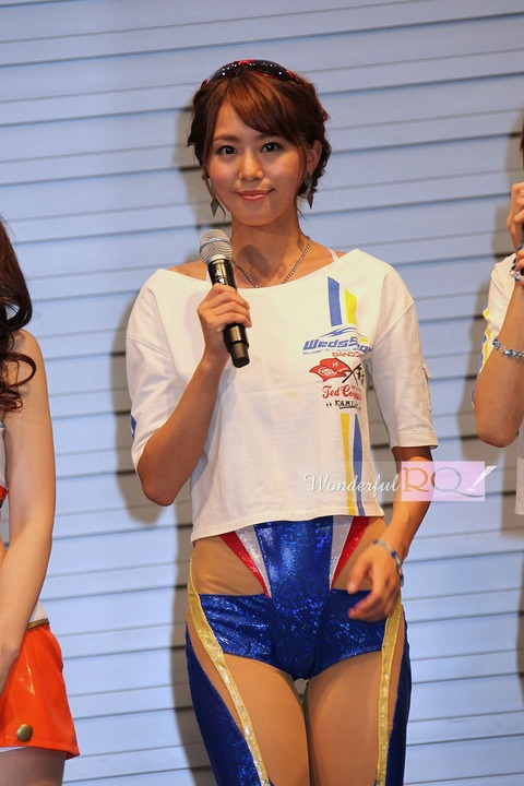 wrq20140830-20 (3)