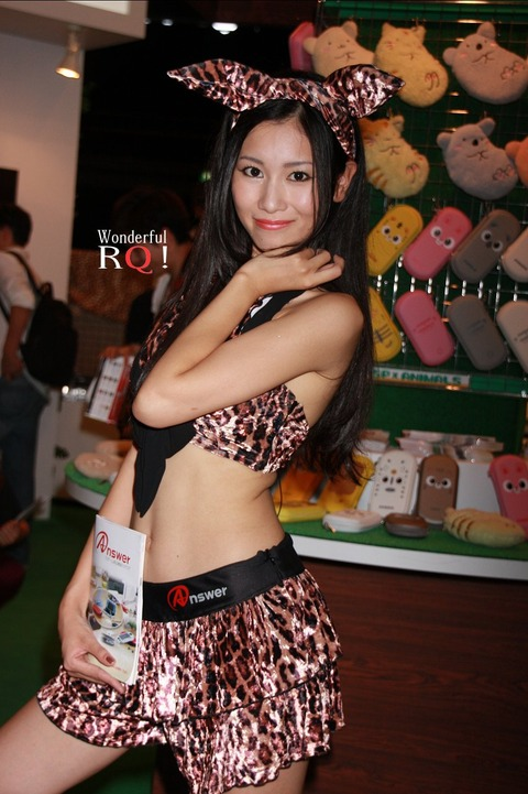 wrq20130910-10 (1)