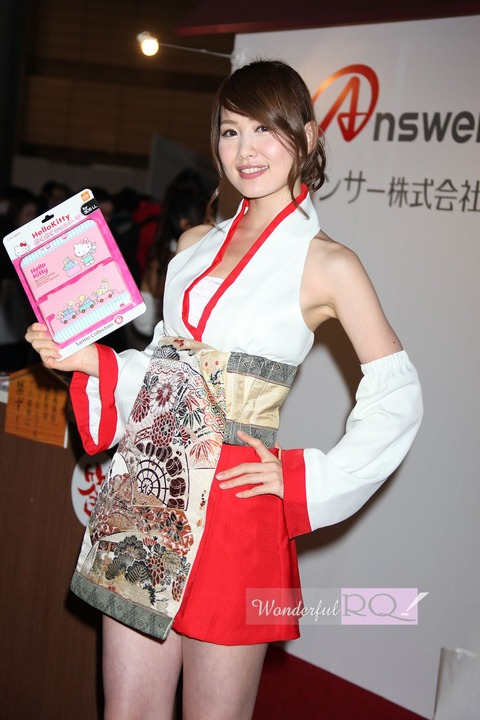 wrq20140923-20 (5)