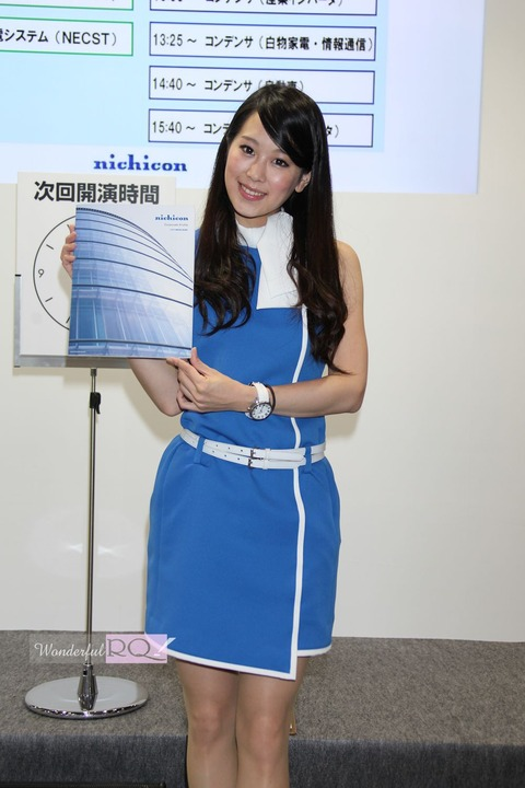 wrq20141114-20 (2)