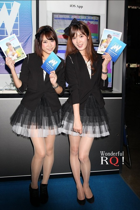 wrq20130921-10 (9)