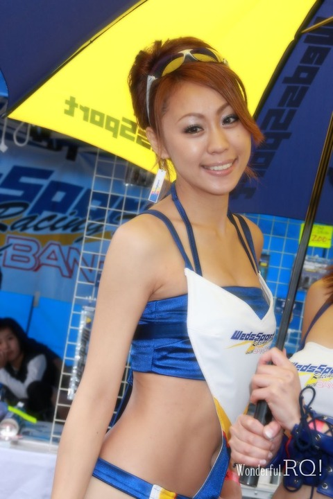 wrq20140703-10 (5)