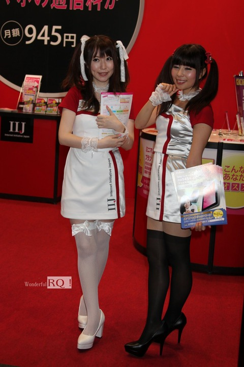 wrq20131104-10 (3)