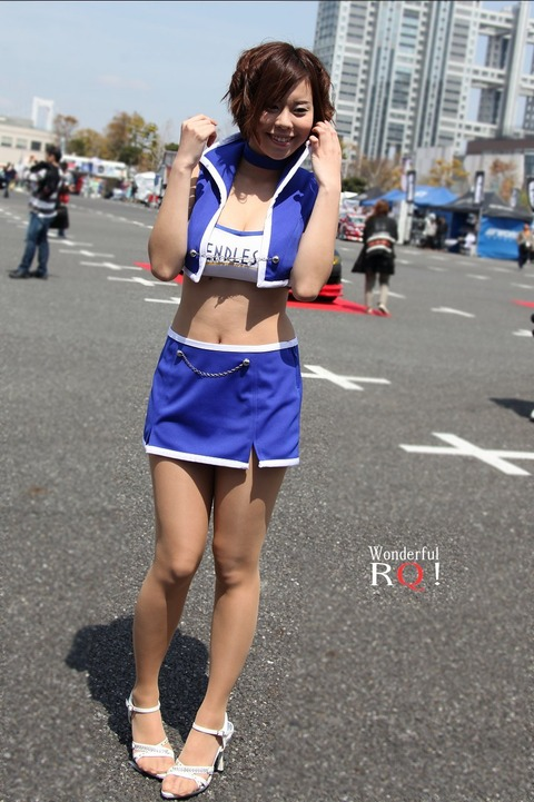 wrq20130625-10 (2)