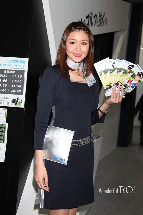 wrq20140524-30 (2)