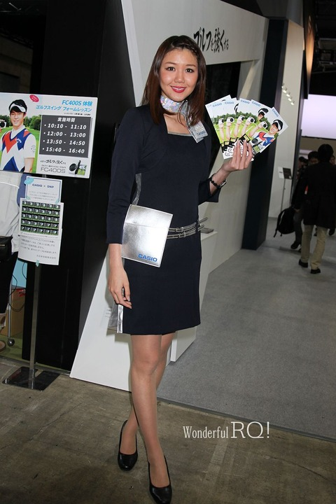 wrq20140524-30 (1)