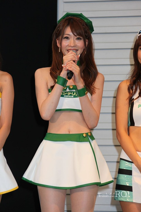 wrq20140811-10 (5)