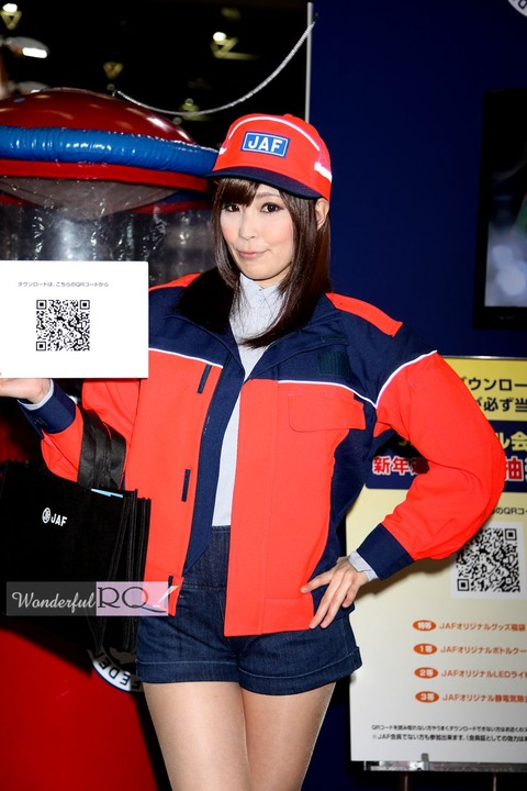 wrq20150207-20 (2)