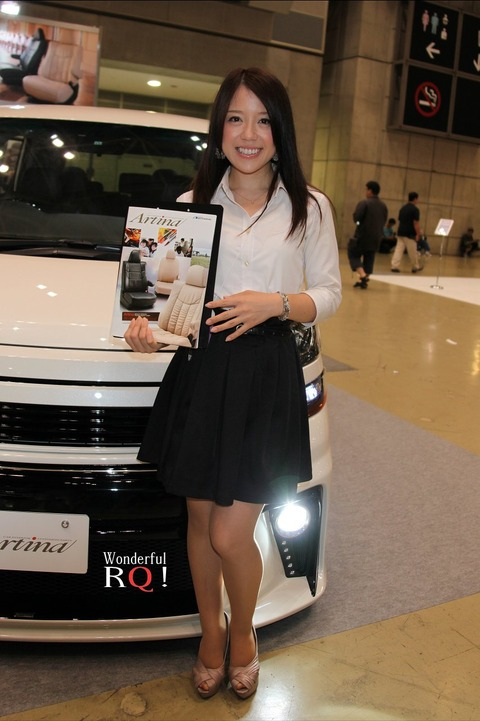 wrq20130820-10 (1)