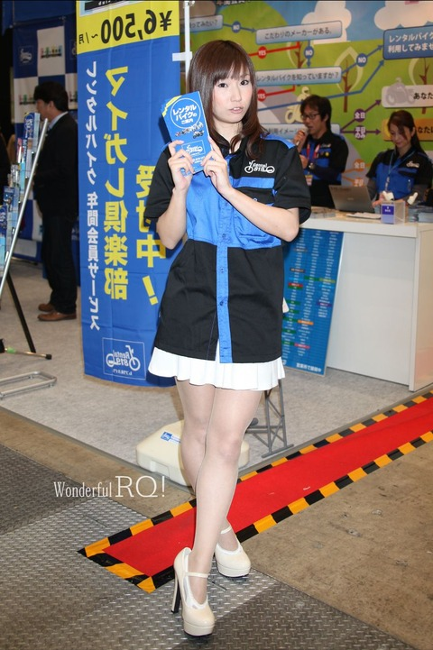 wrq20140428-10 (1)