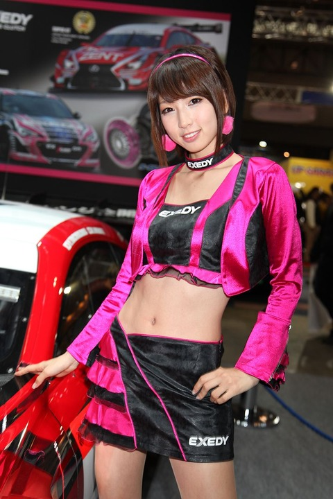 wrq20150130-10 (4)