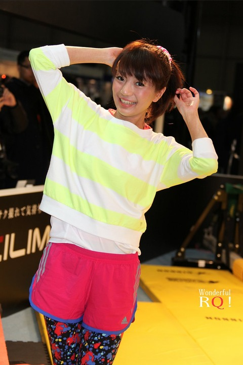 wrq20130211-60 (4)