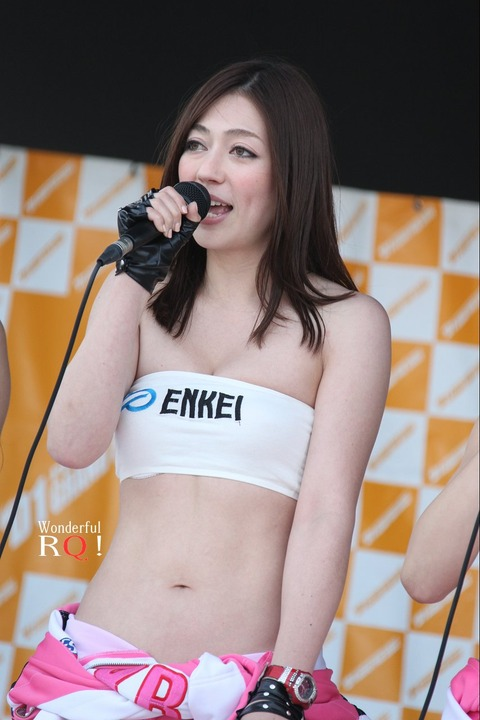 wrq20130724-20 (1)