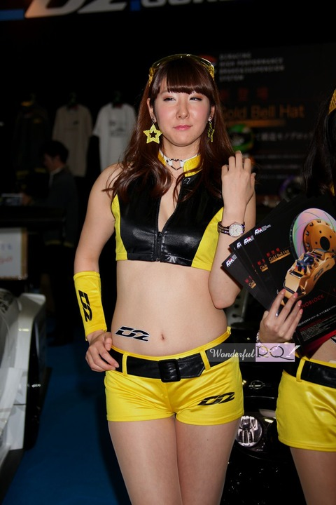 wrq20160124-30 (4)