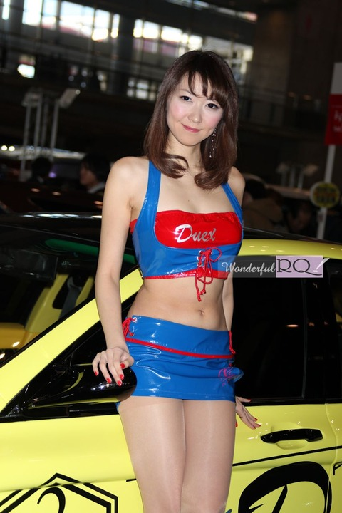 wrq20150116-10 (1)