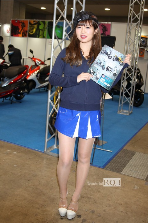 wrq20140417 (1)