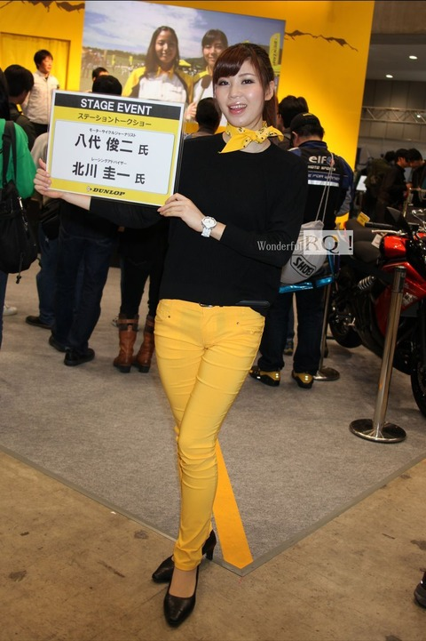 wrq20140414-20 (1)
