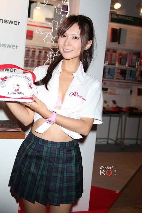 wrq20130929-30 (2)
