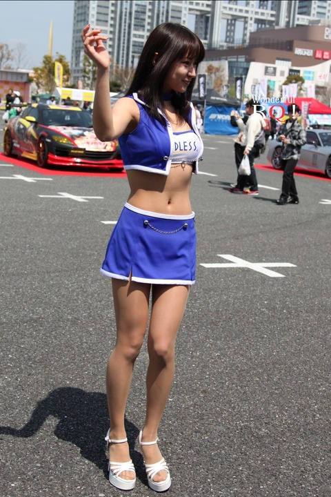 wrq20130624-20 (1)