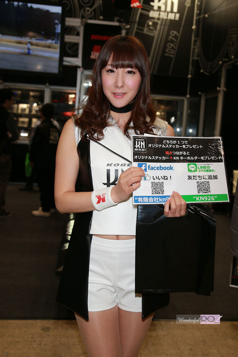 wrq20170327-20 (1)