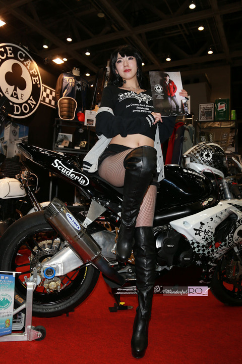 wrq20170329-20 (1)