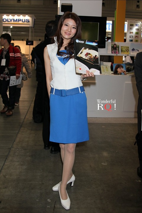 wrq20130202-10 (11)