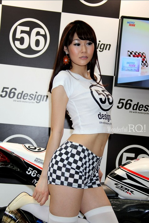 wrq20140501-10 (5)