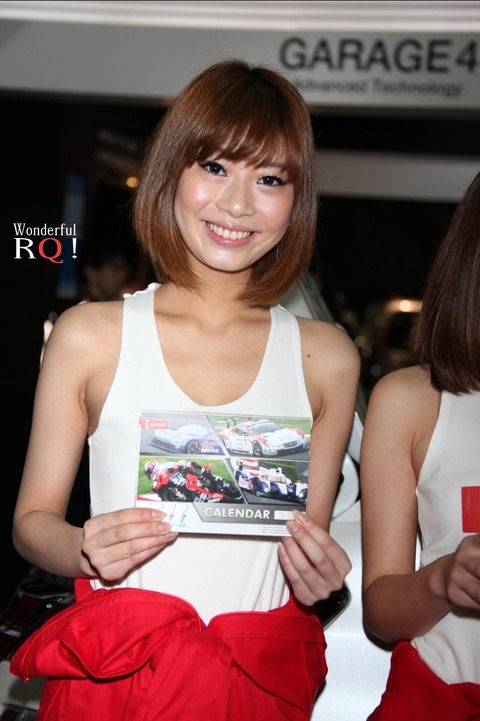wrq20130223-30