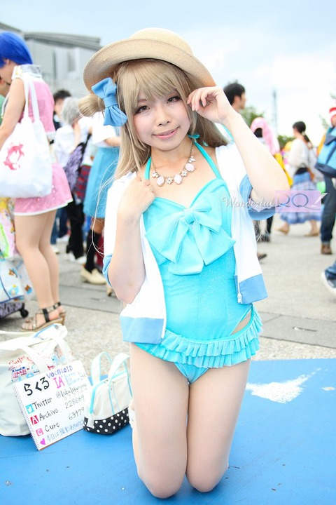 wrq20150829-30 (6)