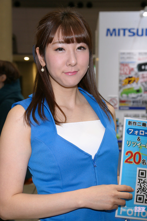 wrq20190330-20 (3)