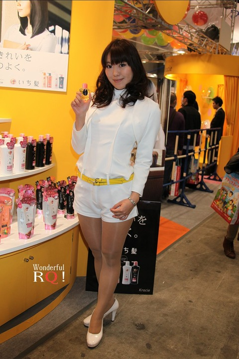wrq20130321-30 (1)