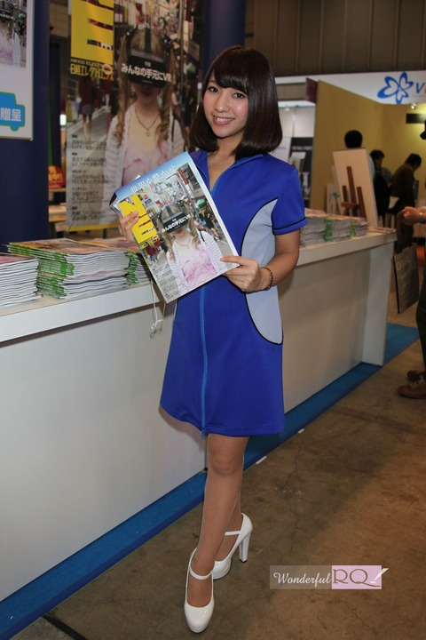 wrq20141118-20 (1)