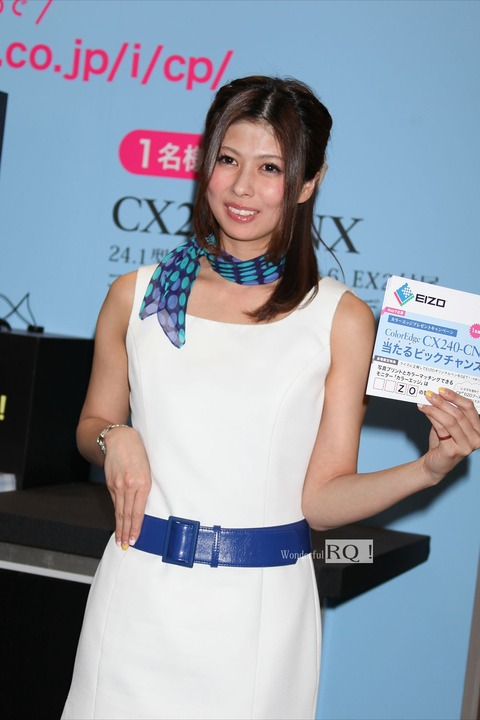 wrq20140312-30 (4)