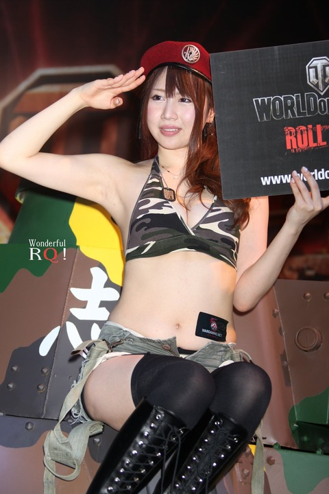wrq20130930-10 (1)