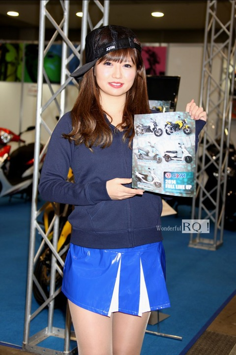 wrq20140417 (2)