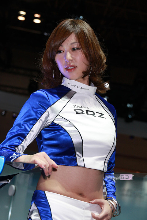 wrq20160731-10 (3)