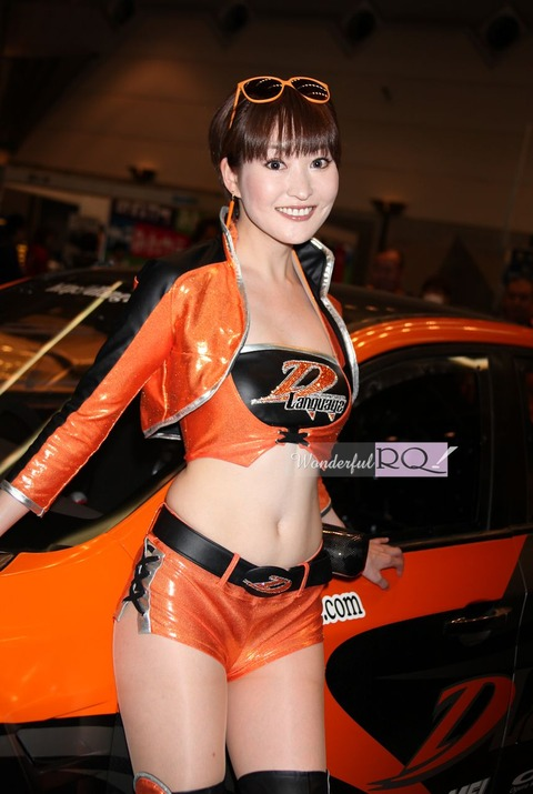 wrq20150128-40 (2)