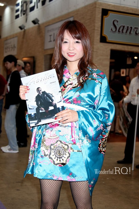 wrq20140612-20 (2)