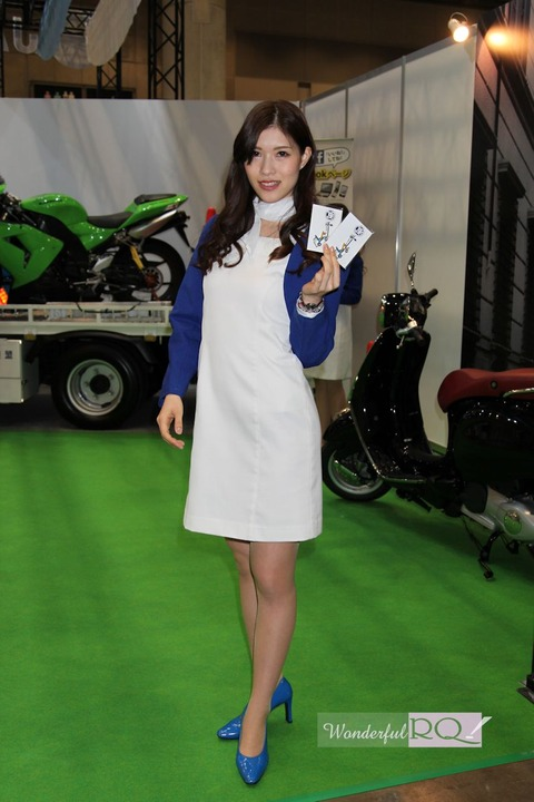 wrq20150424-30 (1)