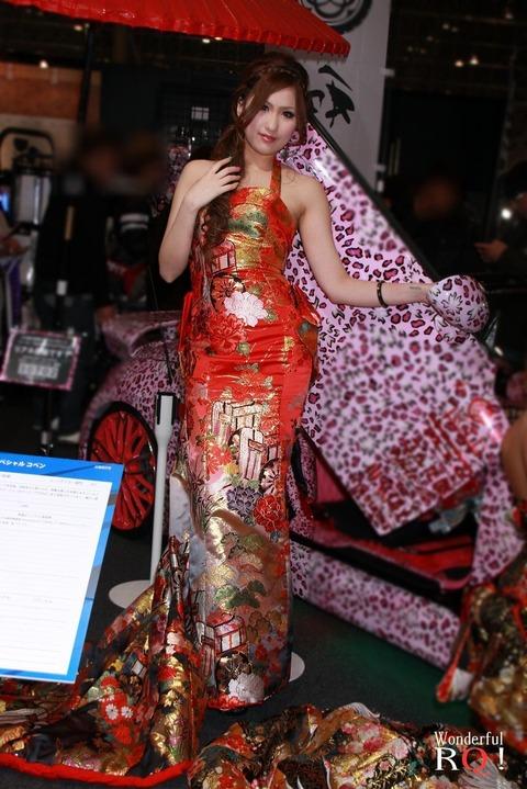 u_yuki-tas2012-101