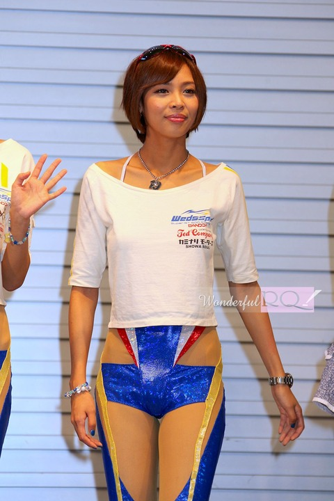 wrq20140830-10 (4)