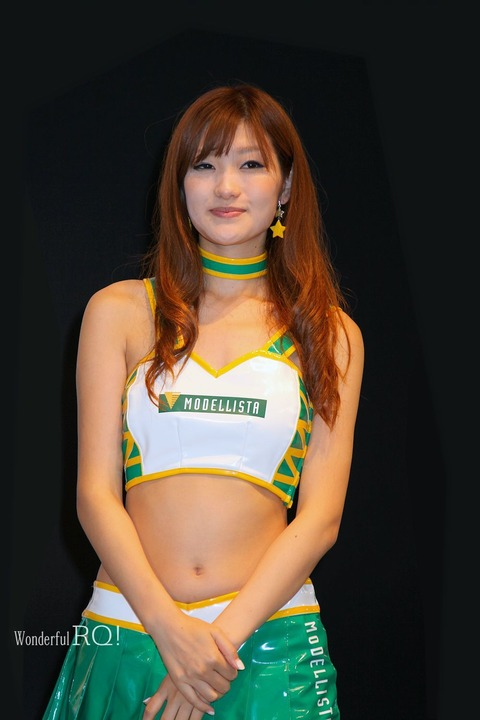 wrq20140824-201 (4)