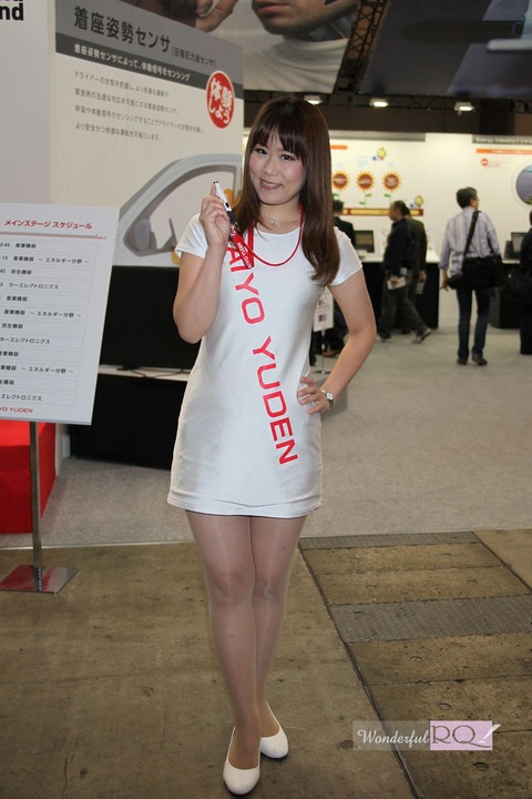wrq20151102-10 (3)