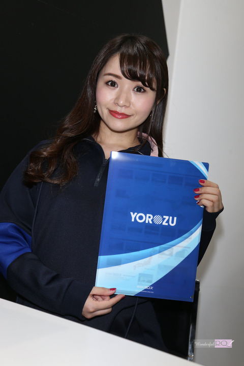 wrq20191120-10 (2)