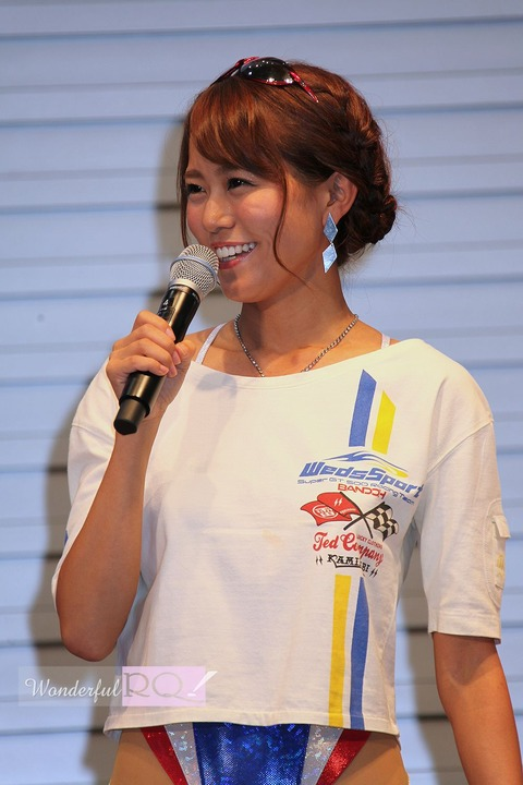 wrq20140830-20 (4)